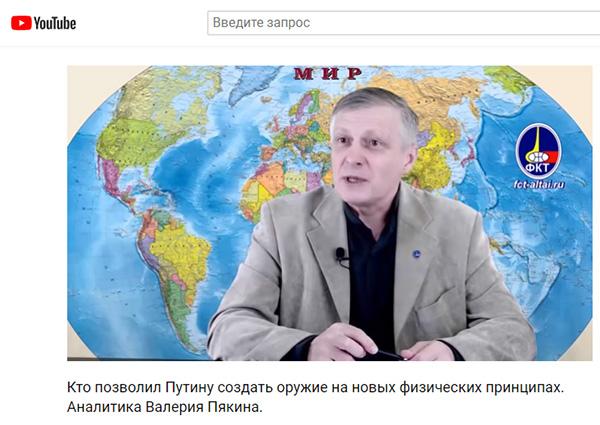 http://shestopalov.org/fotki_yandex_ru/ether/20180311_gp_blokiruet_mw_energetiku.jpg