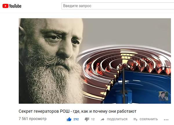 Эфир, геосолитоны, гравиболиды, БТГ СЕ и ШМ - Страница 12 Maklakov_40