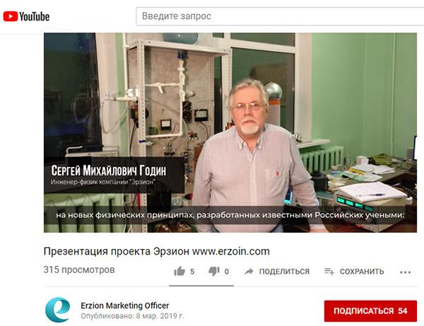 http://shestopalov.org/fotki_yandex_ru/lenr/erzion_zaxarova_godin1.jpg