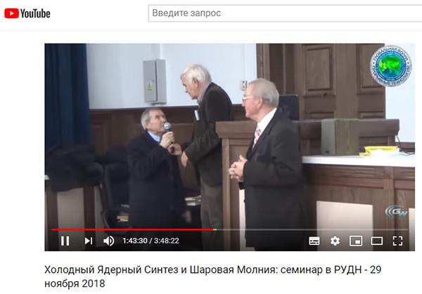http://shestopalov.org/fotki_yandex_ru/lenr/godin_erzion_baranov_predlozhenie.jpg