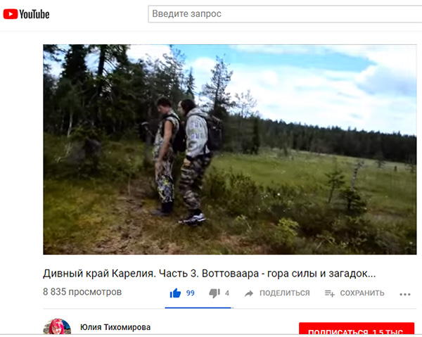 Экспедиции к выпаривателям родниковой воды - Страница 22 Vottovaara_boloto