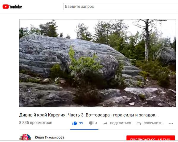 Экспедиции к выпаривателям родниковой воды - Страница 22 Vottovaara_lestnitsa