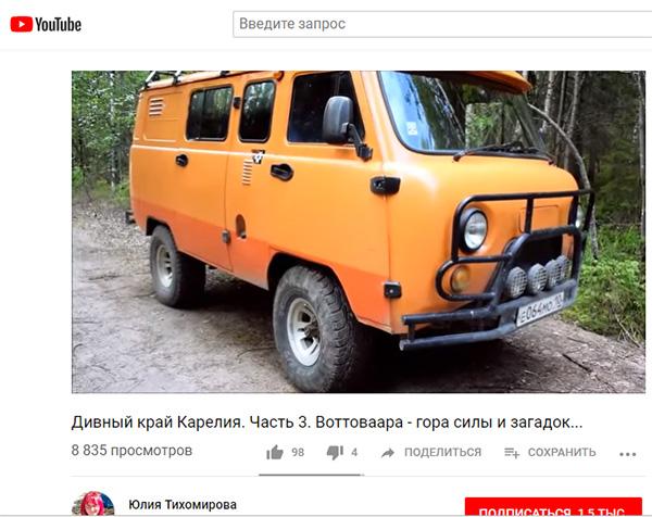 Экспедиции к выпаривателям родниковой воды - Страница 22 Vottovaara_lestnitsa_v_nebo